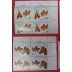 DDR - sbírka známek - koně  1989 - neražené