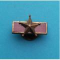 ČSSR - Bronzová klopová miniatura k bronzové medaili řádu 25.února III.třídy 1949, N-117