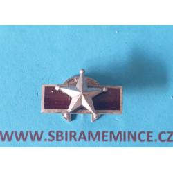 Knoflíková Ag miniatura II. třídy - ke stříbrnému Řádu 25. února 1948