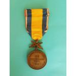Pamětní medaile 11. střeleckého pluku Františka Palackého N-58