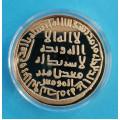 Pozlacená replika - Zlatý islámský dinár z roku 696 - PROOF - 40mm