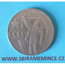 1 rubl jubilejní - Lenin 50 let SSSR b.l. (1967)