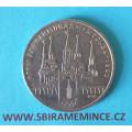 1 rubl pamětní - Olympiáda v Moskvě 1978 - 1980