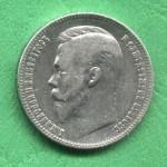 1 rubl 1901 FZ Nikolaj II. (1868-1918) - Ag