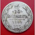 10 kopějek 1861 CPB - Ag