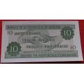 Burundi  10 frank 2007