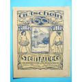 Rakousko Gutschein 60 Heller Steinaweg